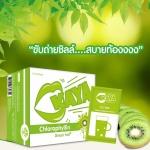 Kaya Chlorophyllin Green Tea Detox คายะ คลอโรฟิลล์ กรีนที ดีท็อกซ์ ขับถ่ายสบาย บอกลาพุงแตงโม