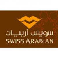 น้ำหอม SWISS ARABIAN