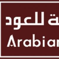 ขายน้ำหอม Arabian Oud