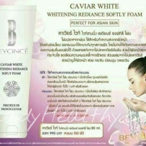 Beyonce Caviar White Whitening Radiance Softly Foam โฟมล้างหน้า สกัดจากไข่ปลาคาเวียร์เข้มข้น