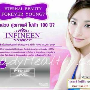 Novacs Infineen Super Antioxidant อินฟินีน ต้านอนุมูลอิสระสูง