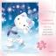 จิ๊กซอว์ ซานริโอ้ ฮัลโหล คิตตี้ Jigsaw Puzzle Sanrio Hello Kitty 500 ชิ้น thumbnail 1