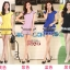 (Pre Order) ชุดเซ็ทขนาด: S, M, L, XL, XXL, XXXL สี: สีดำ, สีฟ้า, สีเหลือง, สีม่วง thumbnail 1