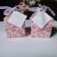 กล่องกระดาษ ลายดอกไม้ + น้ำผึ้ง 1 ออนซ์ thumbnail 2