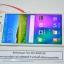 (Sold out)Samsung Galaxy A7 (SM-A700FD) thumbnail 3