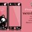 LOFTER Pets Full Cover - Black Cat (iPhone6+/6s+) thumbnail 7