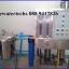 ระบบผลิตน้ำดื่ม รีเวิสออสโมชิส (RO) กำลังการผลิต 6,000 ลิตร/วัน พร้อมอุปกรณ์ครบชุด thumbnail 1