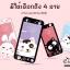 LOFTER Pets Full Cover - Black Cat (iPhone6+/6s+) thumbnail 8