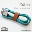 MAOXIN Leather Charge/Sync Cable (Android) thumbnail 25