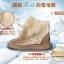 (Pre Order) บู๊ทส์หิมะผู้หญิง รองเท้าแฟชั่นขนสัตว์ที่อบอุ่นรองเท้าฤดูหนาวผู้หญิงส้นแบนลำลอง มี 5 สีให้เลือก ไซส์ 35,36,37,38,39,40 thumbnail 13