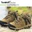 รองเท้ากันน้ำรุ่น เดินป่า Elite - สีน้ำตาล thumbnail 1