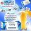 Omatiz Collagen Peptide by LS Celeb โอเมทิซ คอลลาเจน เปปไทด์ ย้อนวัยให้ผิว thumbnail 5