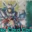 เพลย์เมทลายแวนการ์ดไทย(PM_03) thumbnail 1