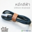 MAOXIN Leather Charge/Sync Cable (Android) thumbnail 23
