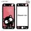 LOFTER Pets Full Cover - Black Cat (iPhone6+/6s+) thumbnail 1