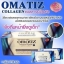 Omatiz Collagen Peptide by LS Celeb โอเมทิซ คอลลาเจน เปปไทด์ ย้อนวัยให้ผิว thumbnail 6