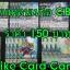 แยกแคลนG-BT04-2 (เนโอ) thumbnail 1