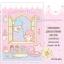 จิ๊กซอว์ ซานริโอ้ กีกี ลาล่า ลิตเติล ทวิน สตาร์ Jigsaw Puzzle Sanrio Little Twin Stars 108 ชิ้น thumbnail 1