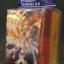 กล่องใส่การ์ดแวนยุ่น_01 thumbnail 2