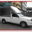 รถกระบะรับจ้างหนองบัวลำภู thumbnail 2