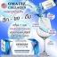 Omatiz Collagen Peptide by LS Celeb โอเมทิซ คอลลาเจน เปปไทด์ ย้อนวัยให้ผิว thumbnail 4