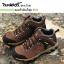 รองเท้ากันน้ำรุ่น เดินป่า Elite - สีน้ำตาลเข้ม thumbnail 1