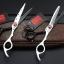 กรรไกรตัดผมซอยผม Kasho White/Black Tiger 6.0 thumbnail 1