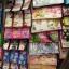 Shopping Bag 60*70*30 cm. ถุงกระสอบลายการ์ตูน thumbnail 16
