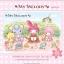 จิ๊กซอว์ ซานริโอ้ มาย เมโลดี้ Jigsaw Puzzle Sanrio My Melody 500 ชิ้น thumbnail 1