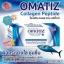 Omatiz Collagen Peptide by LS Celeb โอเมทิซ คอลลาเจน เปปไทด์ ย้อนวัยให้ผิว thumbnail 1