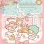 จิ๊กซอว์ ซานริโอ้ กีกี ลาล่า ลิตเติล ทวิน สตาร์ Jigsaw Puzzle Sanrio Little Twin Stars 500 ชิ้น thumbnail 2
