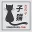 ร้านKoneko Girls: เสื้อผ้าแฟชั่นญี่ปุ่น สไตล์วินเทจ MoriGirl เสื้อผ้านำเข้า ราคาถูก โตเกียว แฟชั่น ,Tokyo Fashion,