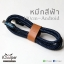 MAOXIN Wesve Charge/Sync Cable (iPhone/iPad) thumbnail 36