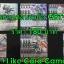 แยกแคลนG-BT04-2 (รอยัล) thumbnail 1