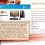คอม PC แรง AMD FX-4350 thumbnail 1