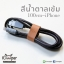 MAOXIN Leather Charge/Sync Cable (iPhone/iPad) thumbnail 24