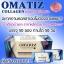 Omatiz Collagen Peptide by LS Celeb โอเมทิซ คอลลาเจน เปปไทด์ ย้อนวัยให้ผิว thumbnail 7