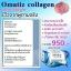 Omatiz Collagen Peptide by LS Celeb โอเมทิซ คอลลาเจน เปปไทด์ ย้อนวัยให้ผิว thumbnail 13