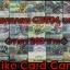 แยกแคลนG-BT04-1(เมก้าโคโลนี่) thumbnail 1