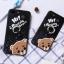 LOFTER iRing Cartoon Case #2 - Bear (iPhone7) thumbnail 17