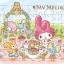 จิ๊กซอว์ 54ชิ้น แบบแผ่นพร้อมถาดรอง ซานริโอ้ มาย เมโลดี้ Jigsaw Puzzle Sanrio My Melody thumbnail 1