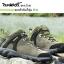 รองเท้ากันน้ำรุ่น เดินป่า Elite - สีเขียวขี้ม้า thumbnail 1