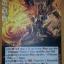 Riot, Feodora's Dragon thumbnail 1