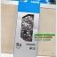 โซ่ XT 9 สปีด HG93 MADE IN JAPAN / แบบแพ็คกล่อง thumbnail 1