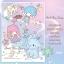 จิ๊กซอว์ ซานริโอ้ กีกี ลาล่า ลิตเติล ทวิน สตาร์ Jigsaw Puzzle Sanrio Little Twin Stars 500 ชิ้น thumbnail 1