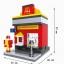 มินิโมเดล ร้าน Fast Food (Mc) thumbnail 1