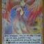 Zephyr,Grace'S Beast 16 thumbnail 1