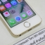 (Sold out)iPhone 5S 32GB Gold thumbnail 5