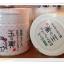 (พร้อมส่ง) มาส์กเต้าหู้ โมริตะยะ (Tofu Moritaya Mask) thumbnail 4
