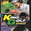 King Golf จอมซ่าราชานักหวด เล่ม 4